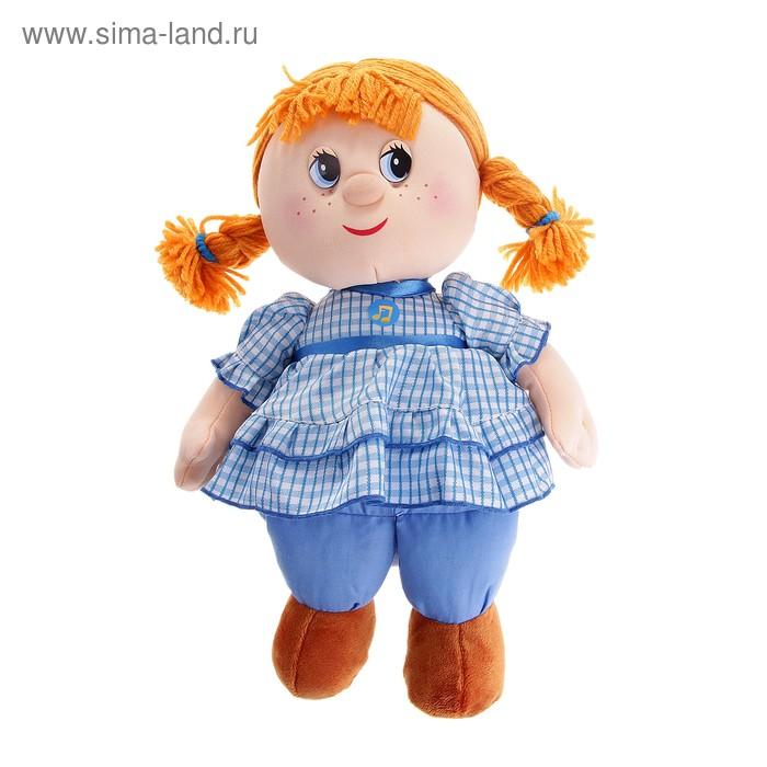 Мягкая игрушка «Кукла Маруся в праздничном платье» музыкальная, цвета МИКС