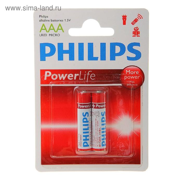 Батарейка Алкалиновая  Philips PowerLife, ААА, LR03-2BL, блистер, 2 шт.