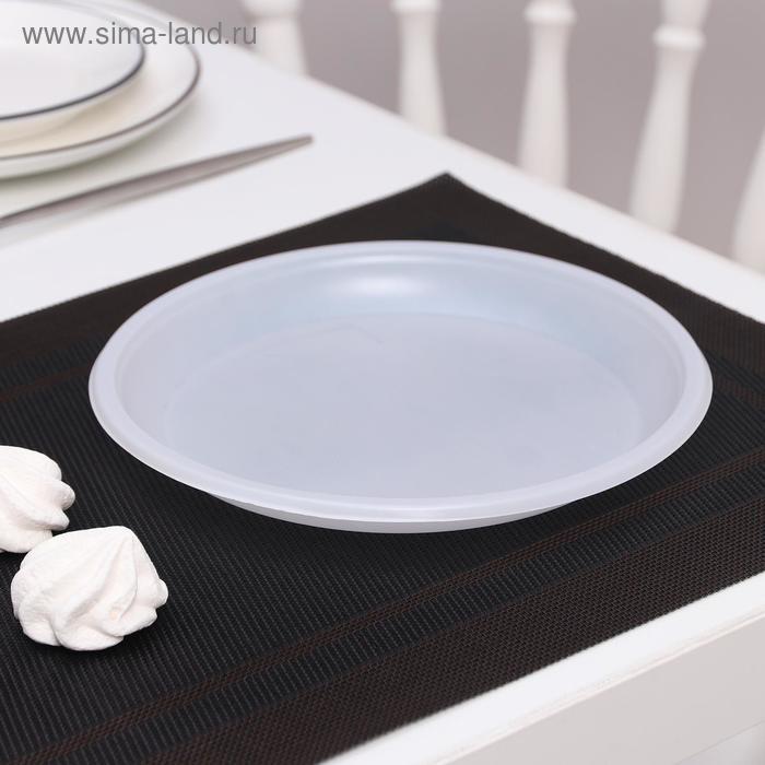 Тарелка одноразовая d=20,5 см, цвет белый, набор 12 шт