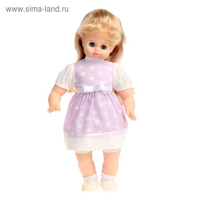 """Кукла мягконабивная """"Вероника 15"""" со звуковым устройством, 50 см, МИКС"""