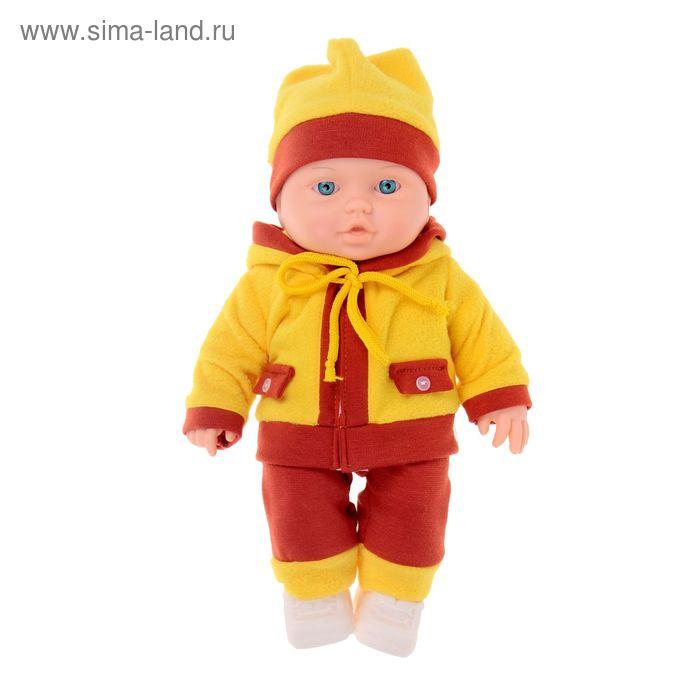 """Пупс """"Малыш-мальчик 1"""", 30 см, МИКС"""