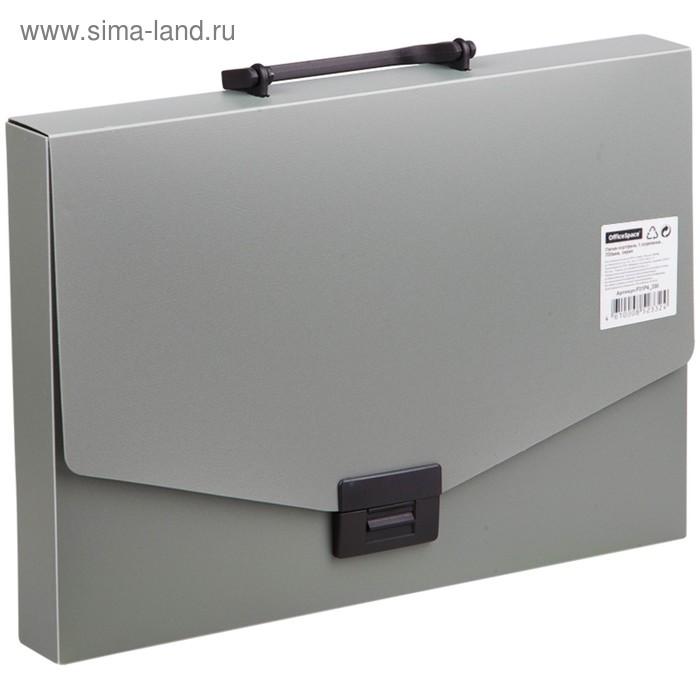 Папка-портфель А4, 1 отделение, 700мкм, серая