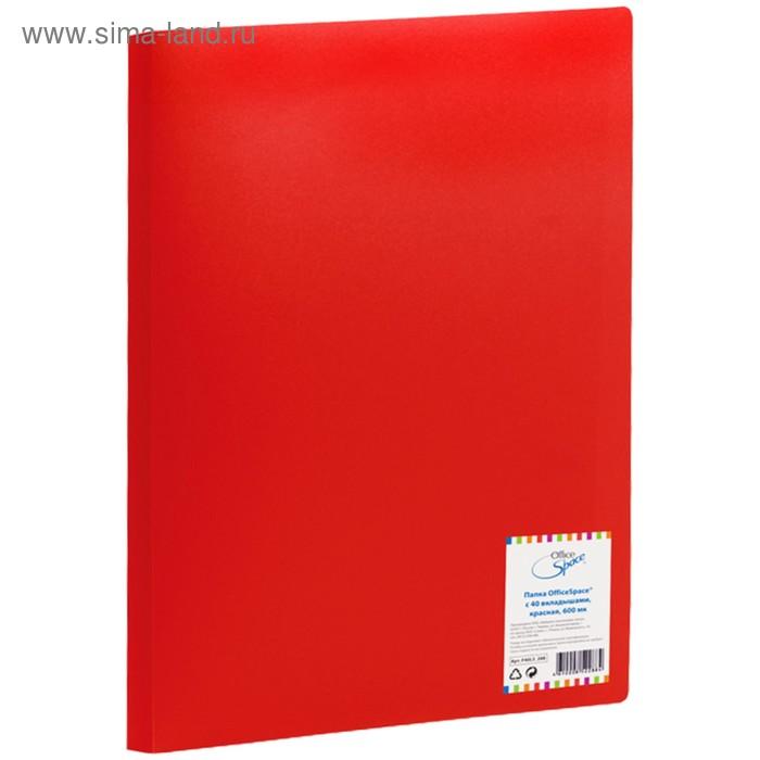 Папка с 40 прозрачными вкладышами А4, 600мкм, красная