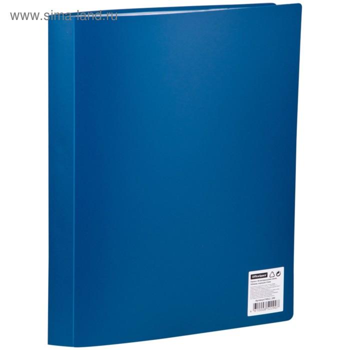 Папка с 40 прозрачными вкладышами А4, 600мкм, синяя