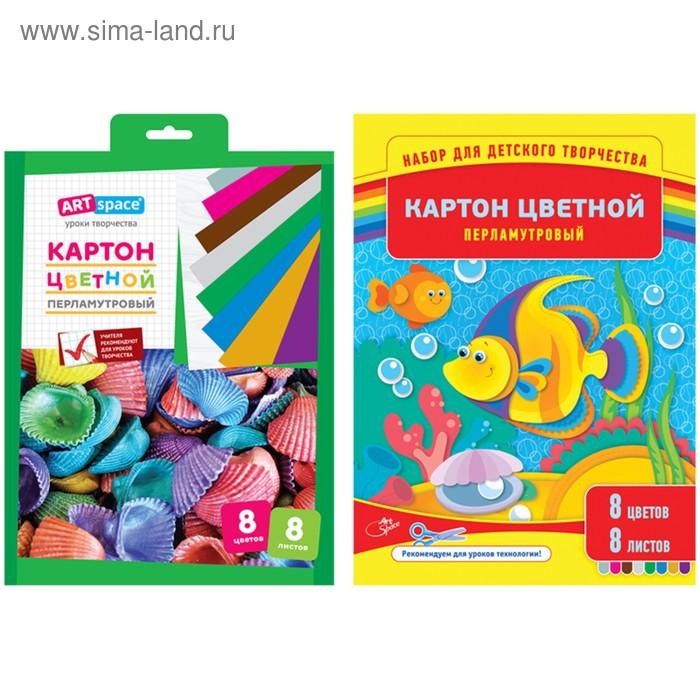 Картон цветной перламутровый А4, 8 листов, 8 цветов, мелованный 200г/м2 в папке