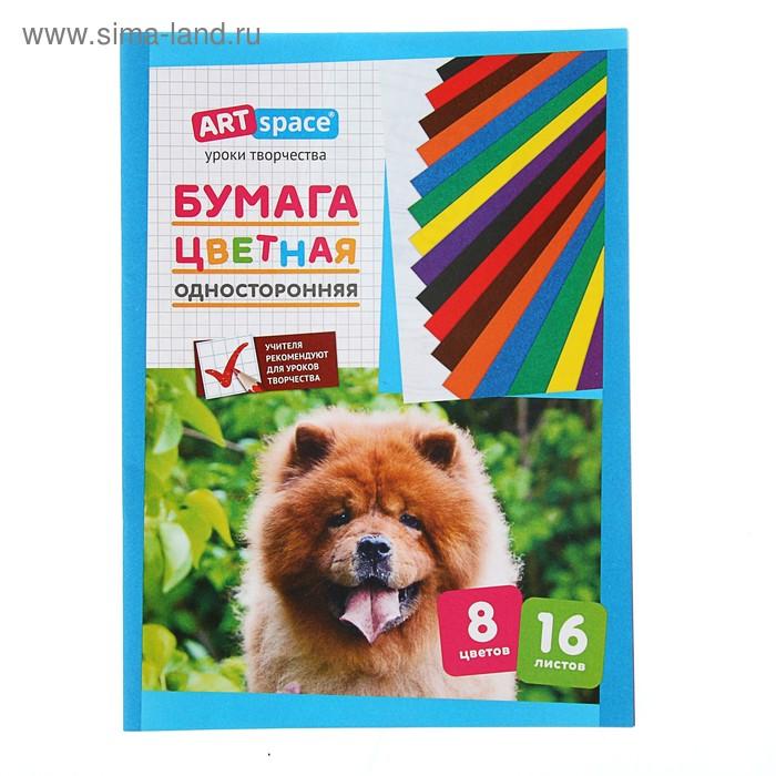 Бумага цветная А4, 16 листов, 8 цветов газетная 50г/м