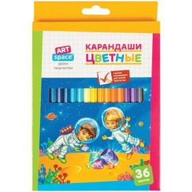 """Карандаши 36 цветов """"Космонавты"""""""