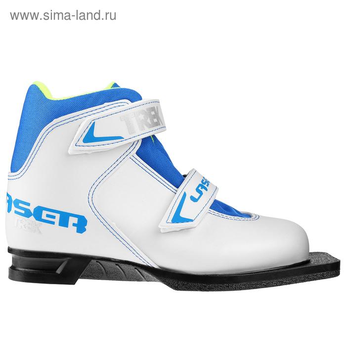 Ботинки лыжные TREK Laser ИК, размер 35, цвет: серебристый