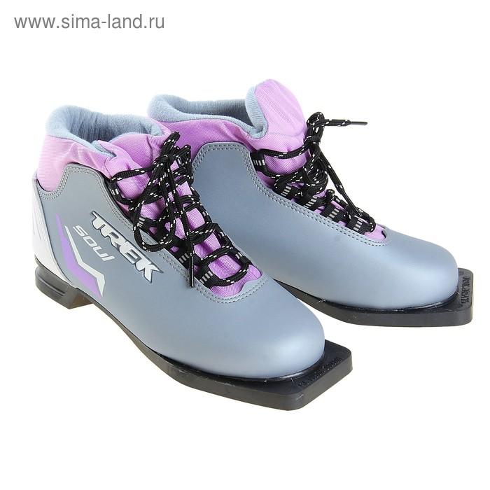 Ботинки лыжные TREK Soul NN 75 ИК (серый металл NN 75 ИК, лого сиреневый) (р. 37)