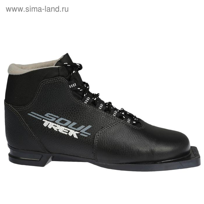 Ботинки лыжные ТРЕК Soul НК NN75, размер 44, цвет: черный