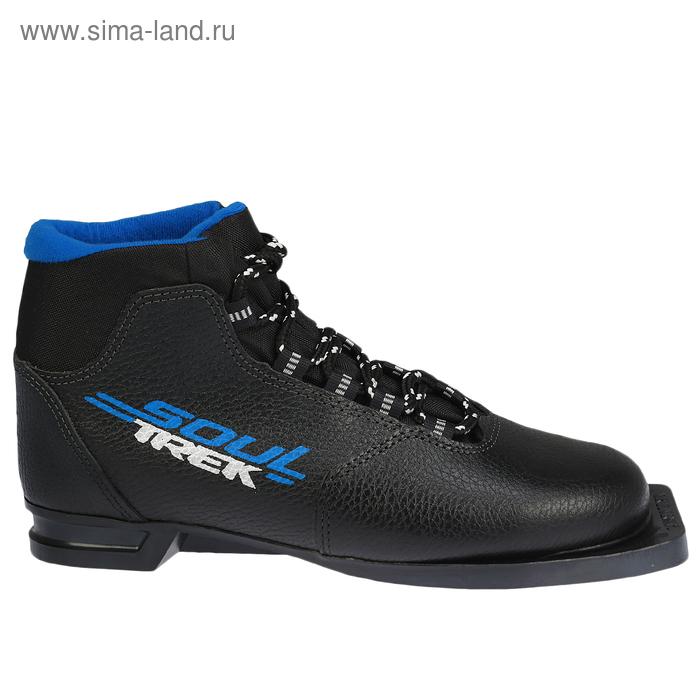 Ботинки лыжные ТРЕК Soul НК NN75 (черный, лого синий) (р. 40)