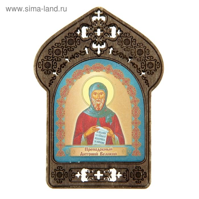 """Именная икона """"Преподобный Антоний Великий"""", покровительствует Антониям"""