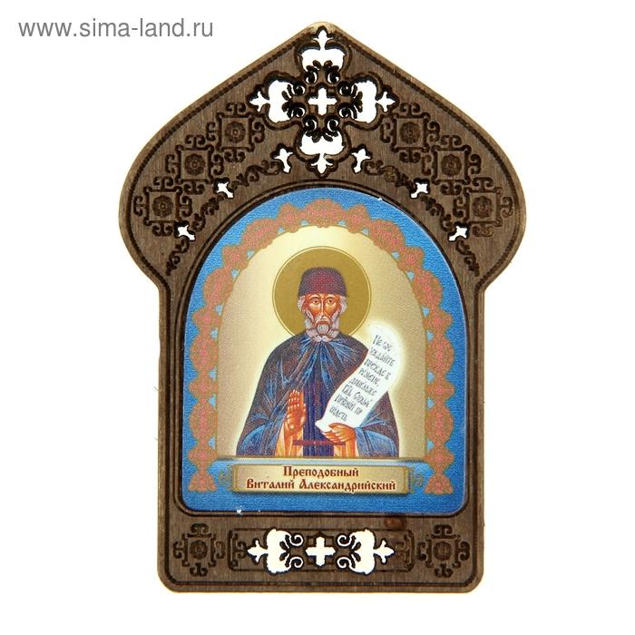 """Именная икона """"Преподобный Виталий Александрийский"""", покровительствует Виталиям"""
