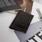 Обложка для паспорта, 5 карманов для карт, скат, цвет коричневый