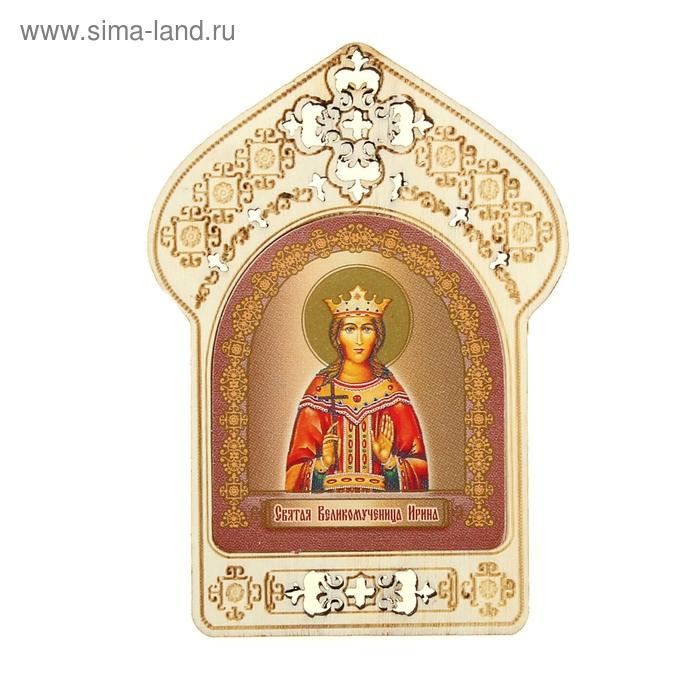 """Именная икона """"Великомученица Ирина"""", покровительствует Ирина"""