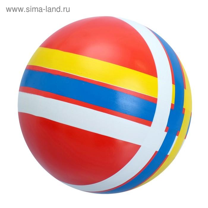 Мяч диаметр 125 мм лакированный с полосой, цвета МИКС