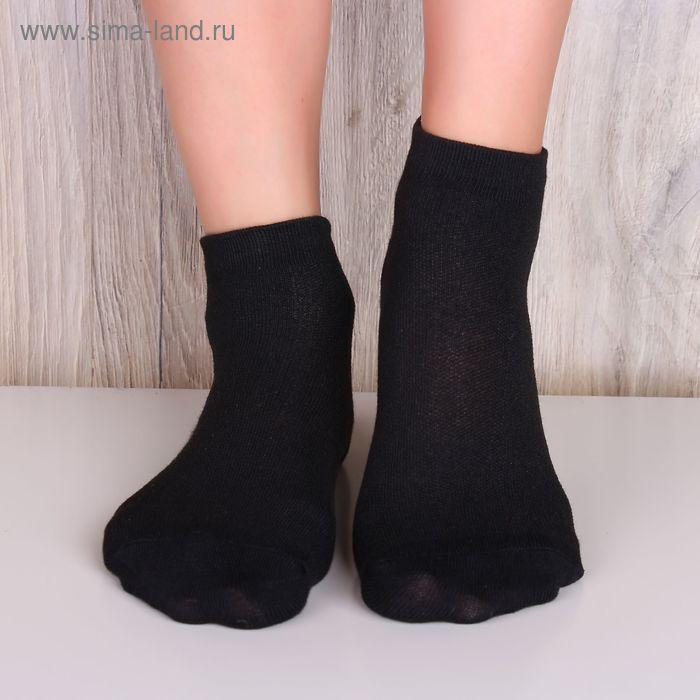 """Носки женские """"Collorista basic"""", с плетением сеточка, размер 36-39, цвет черный"""