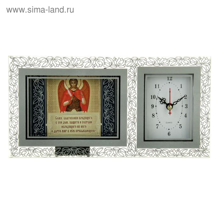 """Часы с иконой """"Молитва о доме"""""""