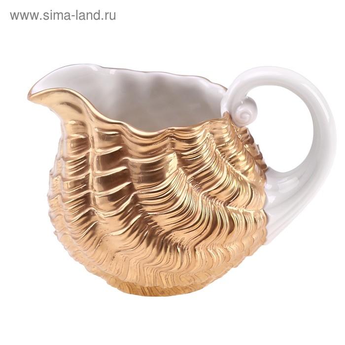 "Молочник ""Морское золото"", 275 мл"