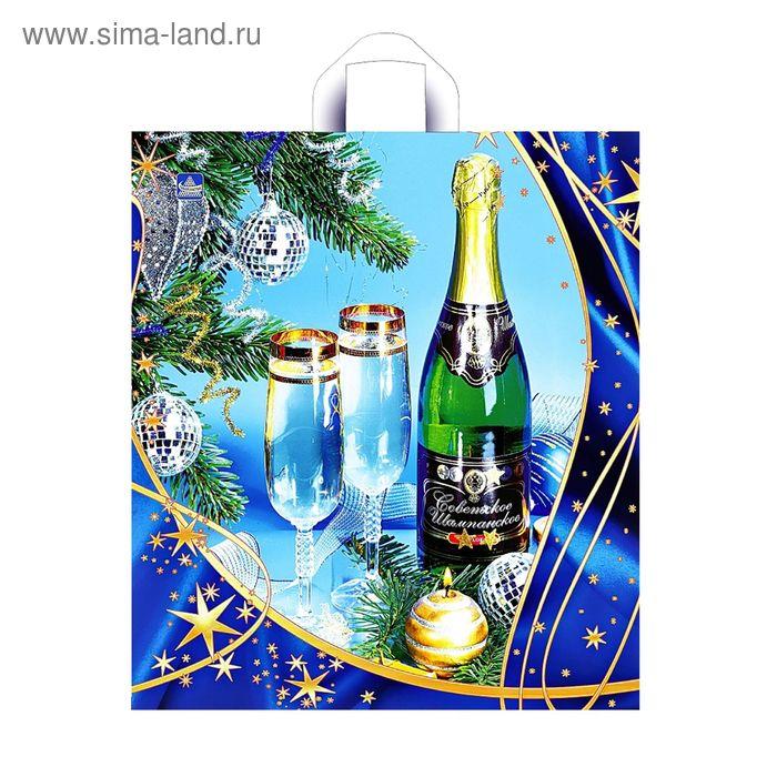 """Пакет """"Новогоднее шампанское"""" полиэтиленовый, с петлевой ручкой, 40х44 см, 43 мкм"""