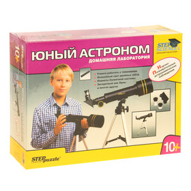 """Научный конструктор """"Домашняя лаборатория. Юный астроном"""""""