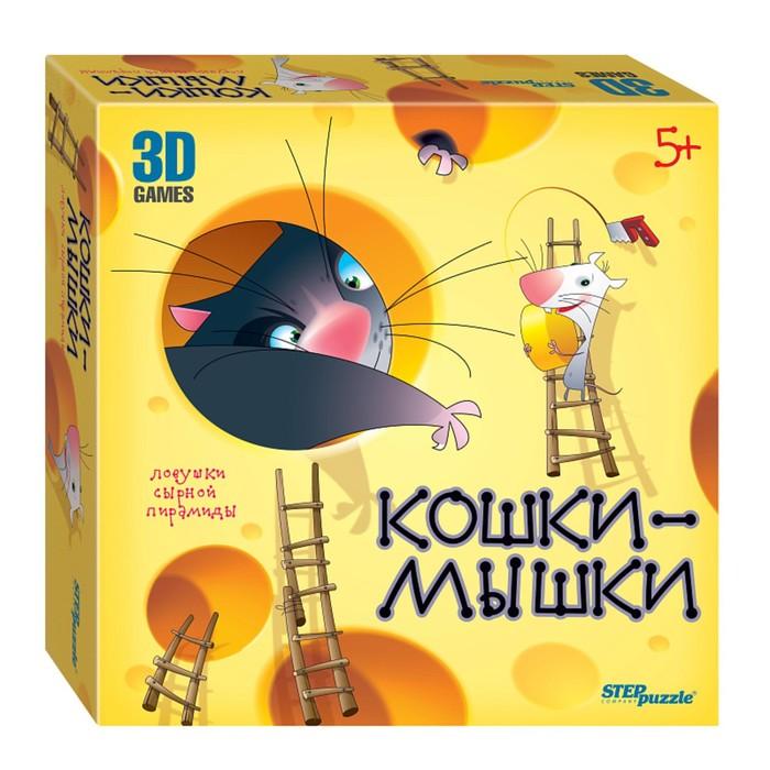 """Настольная игра """"Кошки-мышки. Ловушки сырной пирамиды"""""""