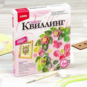"""Набор для творчества квиллинг """"Хоровод бабочек"""" Квл-003"""