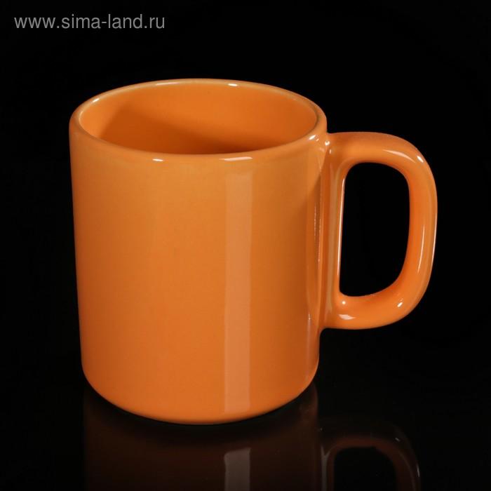 Кружка 280 мл, цвет оранжевый