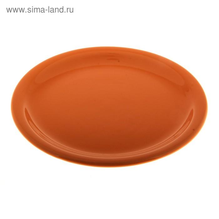 Тарелка подстановочная 23 см, цвет оранжевый