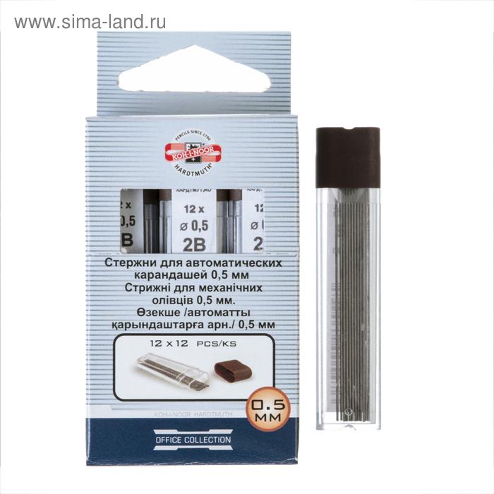 """Грифели для механических карандашей """"4152"""" 2B, 12 штук, 0.5мм"""