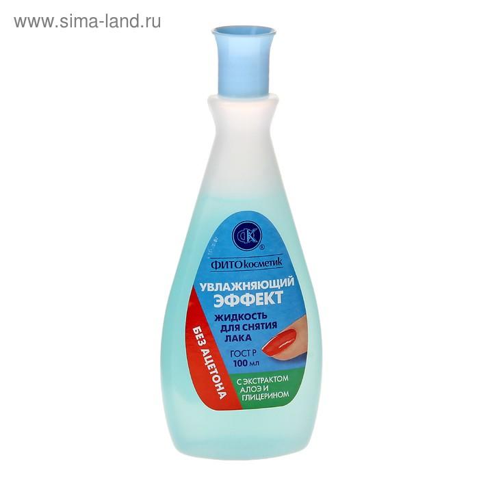 """Жидкость для снятия лака """"Увлажняющий эффект"""" с экстрактом алоэ и глицерин без ацетона 100 мл"""