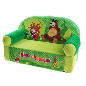 Мягкая игрушка 'Диван Маша и Медведь' Ош
