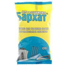 Средство для удаления накипи с нагревательных элементов 'Бархат', пакет, 100 г Ош