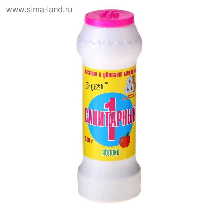 """Чистящий порошок БАРХАТ """"САНИТАРНЫЙ-1"""" дезинфицирующий порошок, яблоко, 500 гр"""
