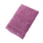 Полотенце махровое однотонное Антей цв фиолетовый 50*90см 100% хлопок 400 гр/м