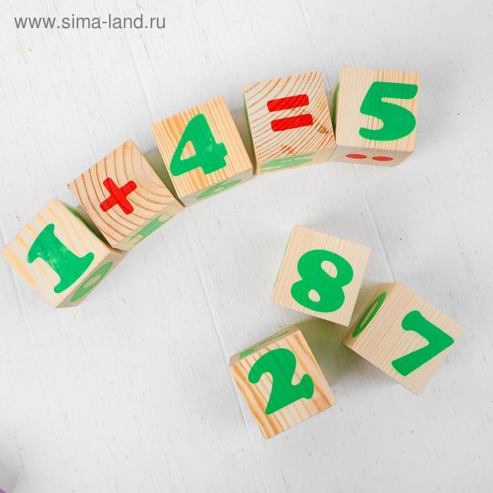 """Кубики """"Цифры"""" 12 элементов"""