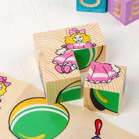 Кубики 'Игрушки' 4 элемента Ош