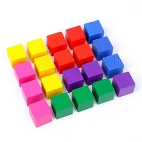 """Кубики """"Цветные"""" 20 элементов"""