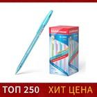 Ручка шариковая Erich Krause R-301 Spring Stick, стержень синий, узел 0.7 мм, МИКС