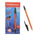 Ручка шариковая Erich Krause R-301 orange стержень черный, упаковка 50 штук, узел 0.7мм, EK 22188