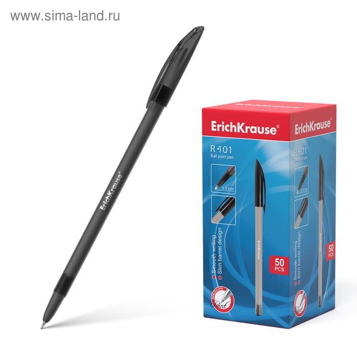 Ручка шариковая Erich Krause R-101 стержень черный, узел 1.0мм, EK 33512