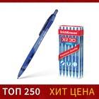 Ручка шариковая автоматическая XR-30, узел 0.7мм, чернила синие, резиновый упор, длина линии письма 1000м