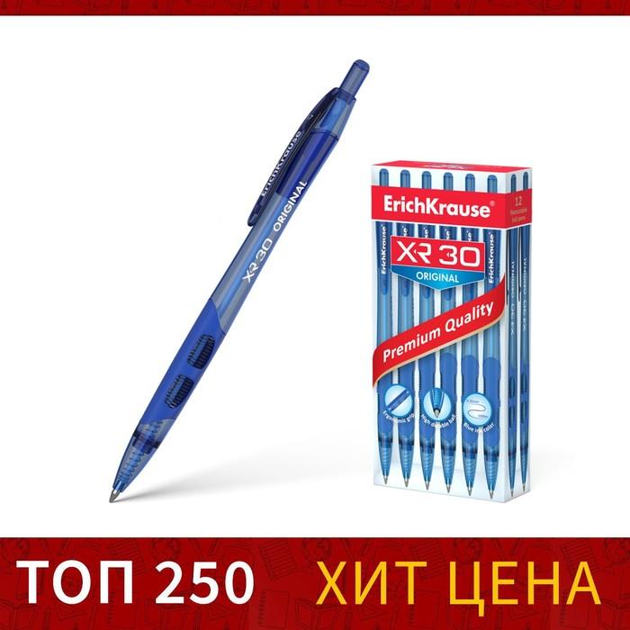Ручка шариковая автомат Erich Krause XR-30 стержень синий EK 17721