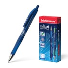 Ручка шариковая автоматическая Megapolis Concept, резиновый упор, узел 0.7мм, чернила синие, длина линии письма 1000м