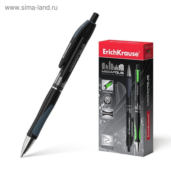 Ручка шариковая автомат Erich Krause MEGAPOLIS CONCEPT стержень черный EK 32