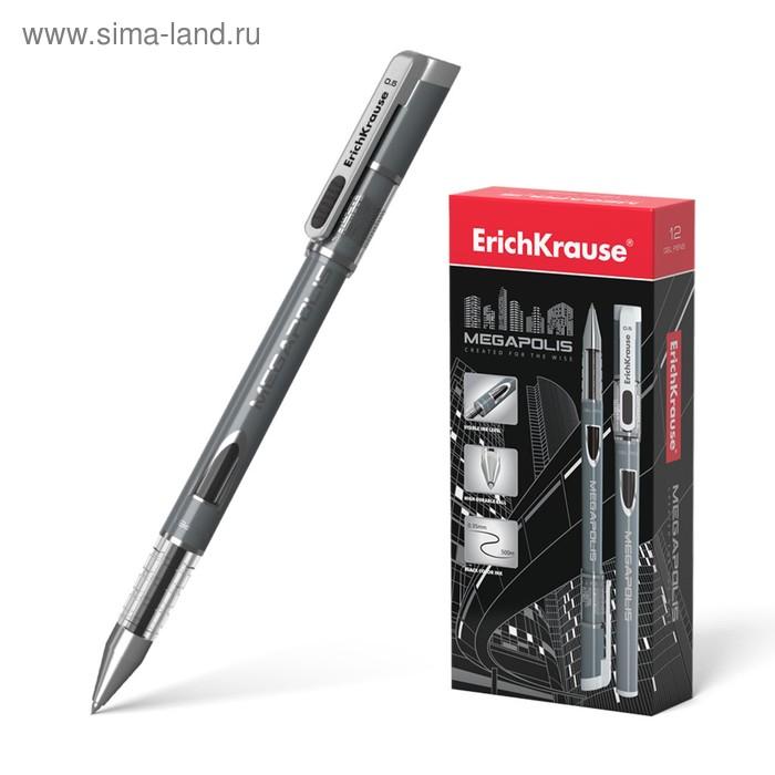 Ручка гелевая Erich Krause MEGAPOLIS GEL стержень черный узел 0.5мм, EK 93