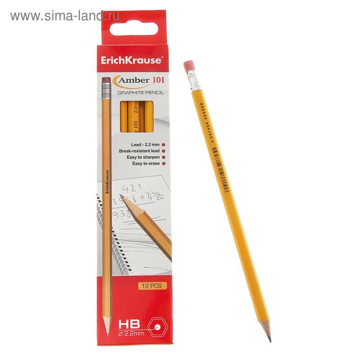 Набор карандашей чёрнографитных с ластиком AMBER 101, 12 штук, EK 32835