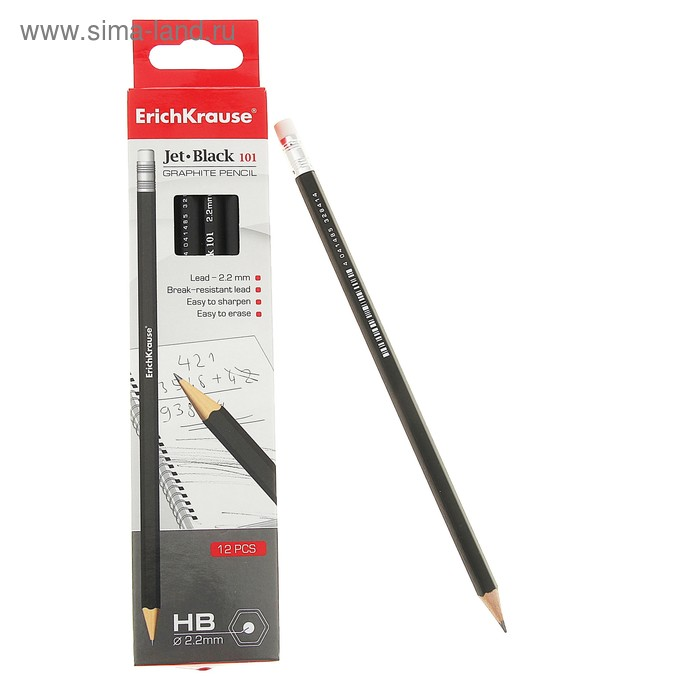 Набор карандашей чёрнографитных 12шт с ластиком JET BLACK, EK 32840