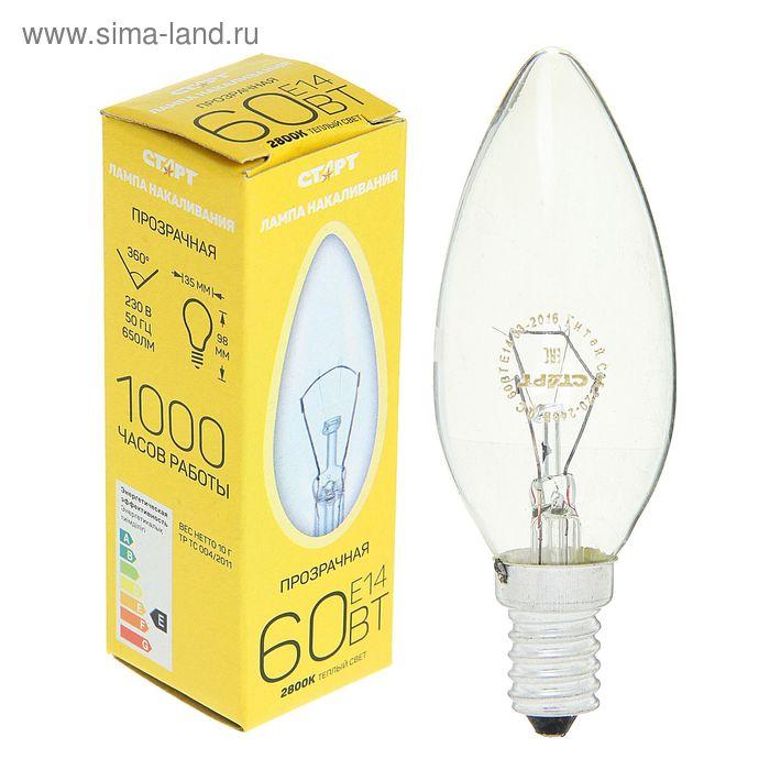 """Лампа накаливания """"Старт"""" ДС, Е14, 60 Вт, 230 В, свеча"""