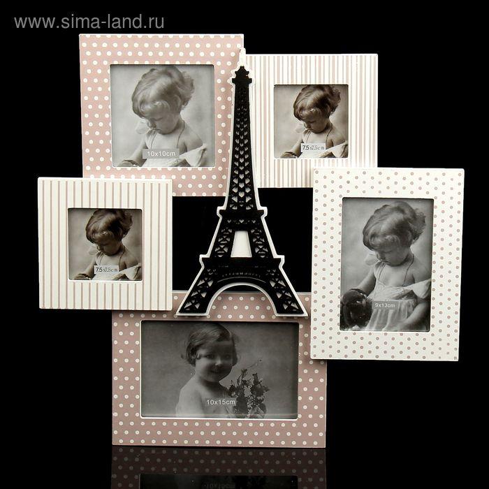 """Фоторамка """"Эйфелева башня"""" на 5 фото 7,5х7,5 см, 10х10 см, 9х13 см, 10х15 см"""